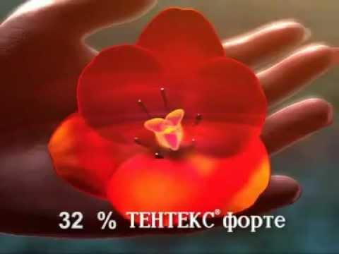 ловелас форте в москве - YouTube