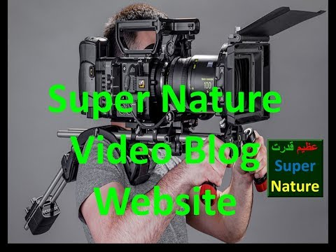 super nature video blog website http://supernature6666.ml Azeem Qudrat