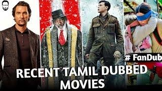 Recent Hollywood Movies in Tamil FanDub | Hollywood Movies in Tamil Dubbed | Playtamildub