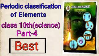 Science class 10th periodic classification of element (तत्त्वों का वर्गीकरण) part-4 new syllabus