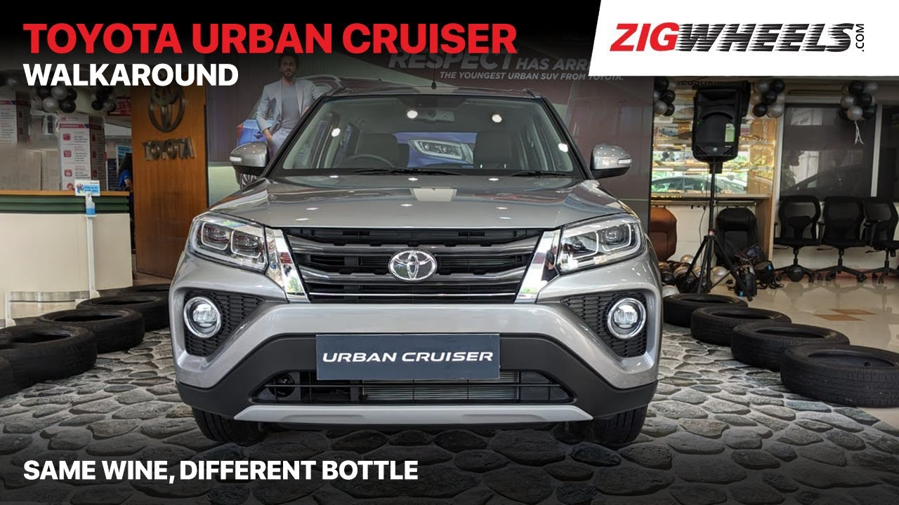Toyota Urban Cruiser 2020 Walkaround Brezza Base Fortuner Face Zigwheels Com Video 4889