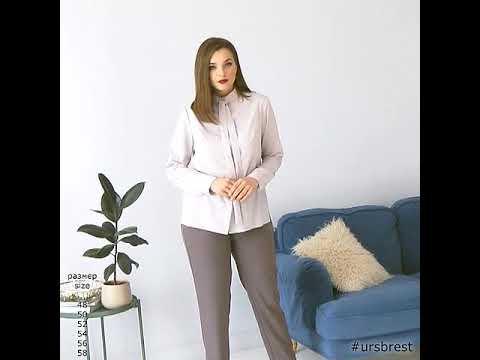 Модные костюмы для полных женщин, девушек по отличной цене в киеве. Белый брючный костюм. Элегантный брючный белоснежный костюм.