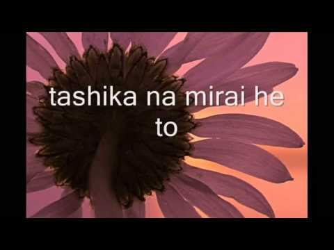 Tsubasa wa Pleasure Line