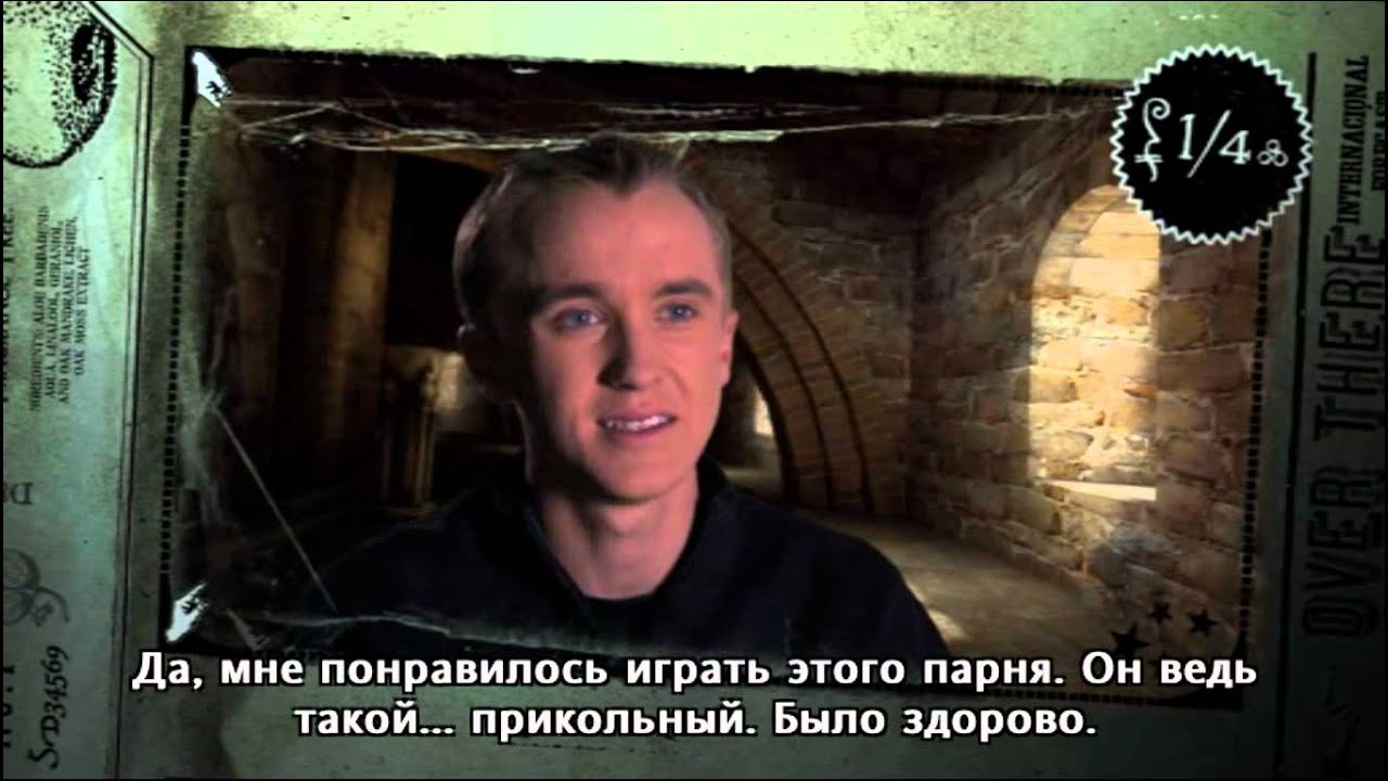 Гарри поттер интересные факты об актерах черепашки ниндзя игры скейты