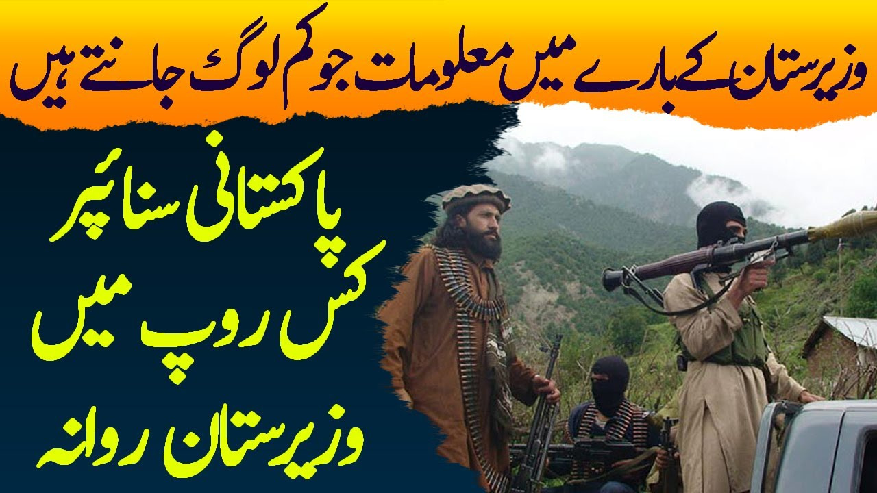 SNIPER   Ep24   Pakistani Sniper Got Briefed And Went To FATA In Disguise   Roxen Original
