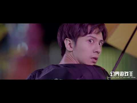 Hunting: King Of Fantasy Game (幻界游戏王, 2019) Chinese Sci-fi Trailer