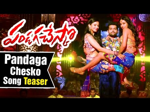 Pandaga Chesko Songs | Title Song Trailer | Ram | Rakul Preet | S Thaman