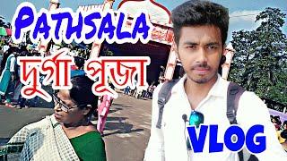 Pathsala Durga Puja vlog||pathsala assam||technology use in pathsala puja