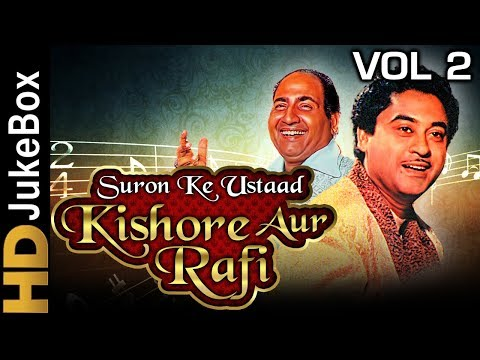 Kishore-Rafi Suron Ke Ustaad Vol 2 Jukebox| Best Of Kishore Kumar & Mohammed Rafi Songs