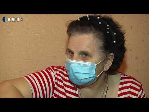 UA: ПОДІЛЛЯ: У Кам'янці-Подільському готують обіди для тих, хто опинився у скруті під час карантину