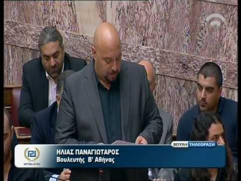 ΝΔ: Στην ίδια μοίρα Έλληνες και λαθρομετανάστες