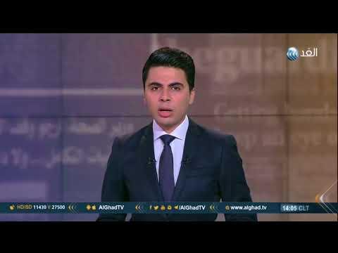 Mohannad AL Arawi - News Presenter Showreel 2017