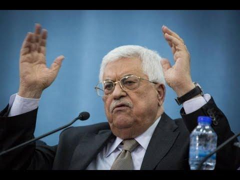 خطاب محمود عباس 14/1/2018 في جلسة المجلس المركزي لمنظمة التحرير الفلسطينية