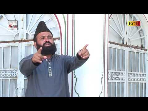 HUSSAIN TERI ZAAT NU SALAAM - SARFRAZ AHMED CHISHTI - OFFICIAL HD VIDEO - HI-TECH ISLAMIC thumbnail