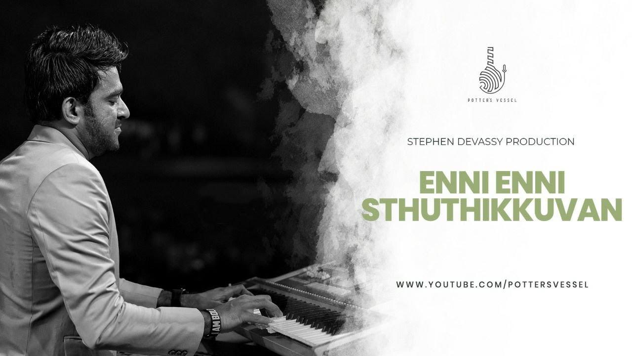 Download Enni Enni Sthuthikkuvaan | എണ്ണി എണ്ണി സ്തുതിക്കുവാൻ | Stephen Devassy | Potters Vessel