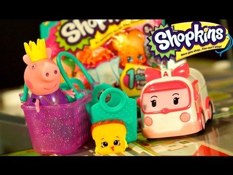Шопкинс 3-я серия. Распаковка. Мультики с игрушками Свинка Пеппа и Робокар Поли на русском языке
