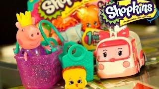 Шопкинс 3-я серія. Розпакування. Мультики з іграшками Свинка Пеппа і Робокар Полі російською мовою