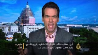 ما وراء الخبر- أبل والحكومة الأميركية.. الخصوصية بمواجهة الأمن