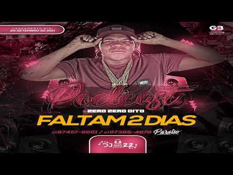 PODCAST 008 DJ JUNINHO 22 [ BAILE DA COLOMBIA ] 2018