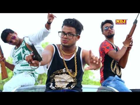 Branded Gunday #New Haryanvi Song 2016 #Musal De Du Nasa Me #Badmashi Song #Amit Singer #NDj Music
