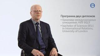 видео Высшая школа экономики отзывы Вышка