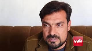 افسران پولیس: زیردستان وزیرداخله از دستورات وی سرباز میزنند