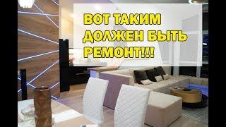 видео Дизайнерский ремонт квартиры