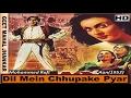 Dil Mein Chhupake Pyar Ka Sonic Jhankar Aan 1952 HD with GEET MAHAL