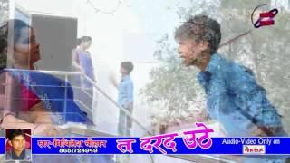 new bhojpuri karia mill na