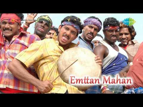 Em Magan | Varaaru Varaaru Song