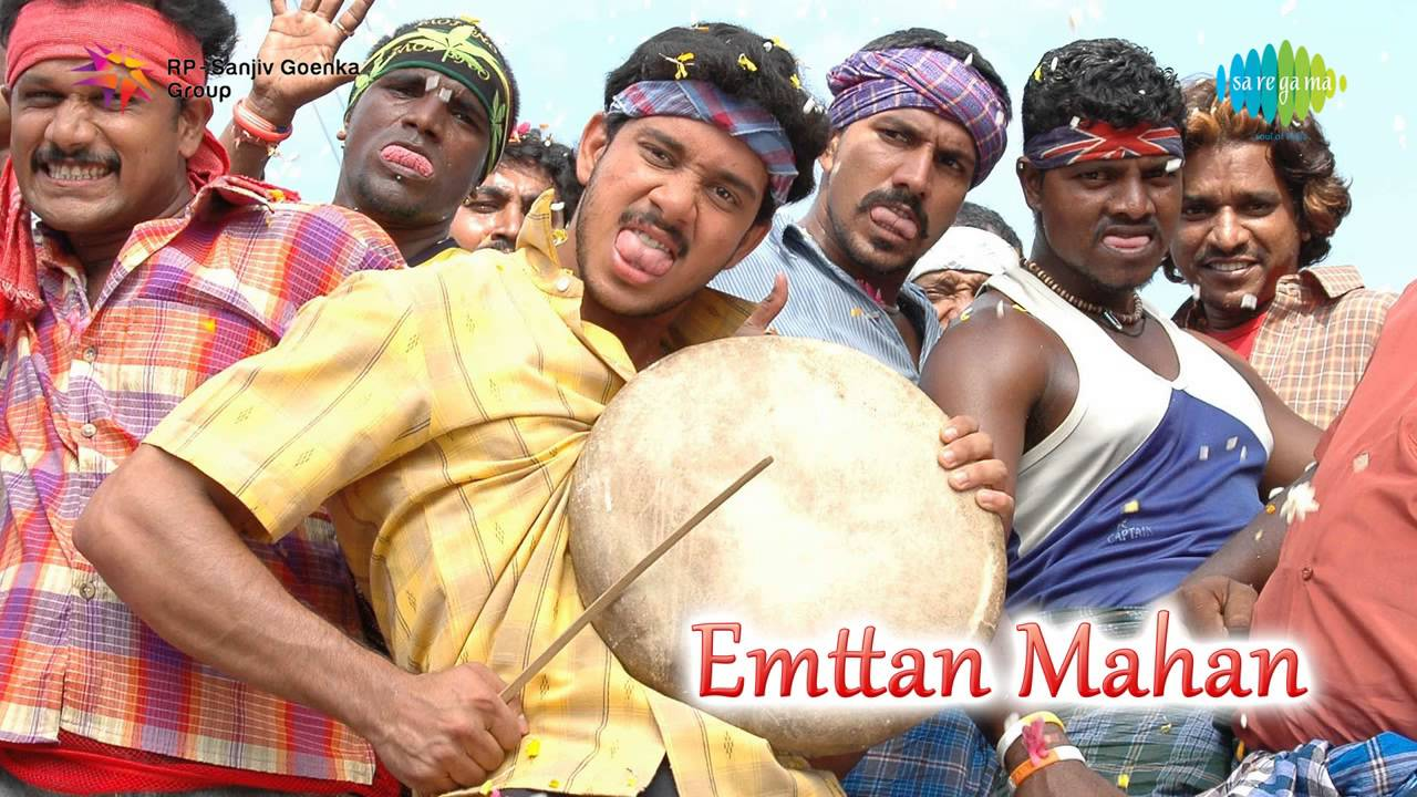 Em magan | varaaru varaaru song youtube.