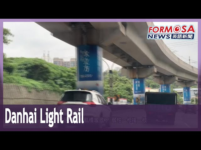 Danhai light rail makes almost half of income from side ventures