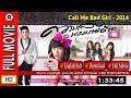 Watch Online : Kwam Lab Nang Man Rai (2014)