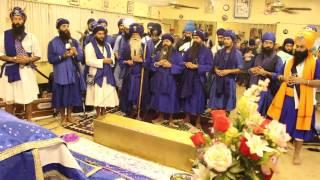 Aarti Aarta - (Guru Nanak Dal)