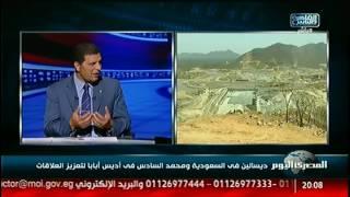 ديسالين فى السعودية ومحمد السادس فى أديس أبابا لتعزيز العلاقات