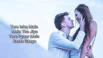 Tere Ishq Mein (LYRICS) - Aditya Yadav   Ea pro   Tere Ishq Me   Superhit Lyrics Music