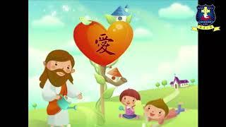 Publication Date: 2020-05-29 | Video Title: RS WK16 媽媽與小朋友的分享 家長教師會委員 麥嘉儀麥