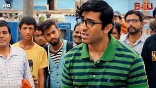 Official Promo 3 | 7 Din Mohabbat In | Mahira Khan, Sheheryar Munawar | B4U Motion Pictures