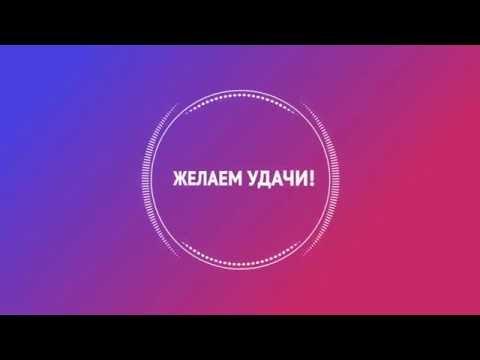 Лотерея «Топ-3»: как купить билет на сайте Www.stoloto.ru