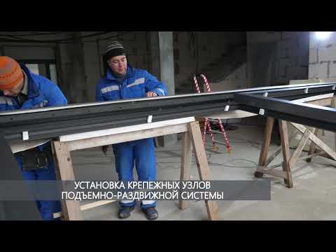 Завершили остекление дома в Одинцове