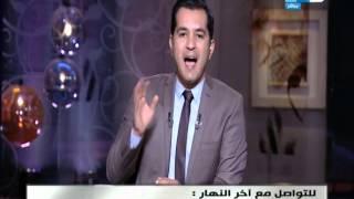 الدسوقي رشدي: ما حدث مع براين آدمز في المطار نتيجة لثقافة «الخرم» (فيديو)