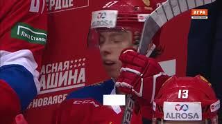 Выставочный матч. Россия — ХК «Спартак» - 2:1 ОТ