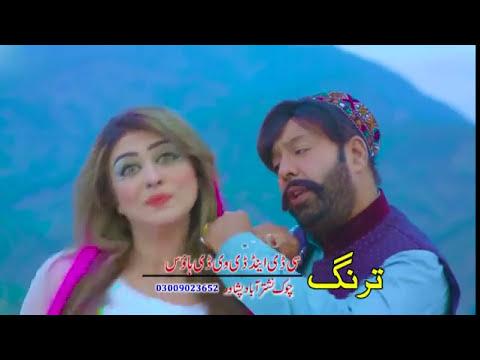 Pashto New Eid HD Song 2017 - Dus Khushi Ba Manay Hits - Jahangir Khan,Shahid Khan,Pashto Eid Song