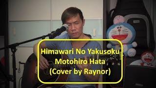 Himawari No Yakusoku - Motohiro Hata (Cover)