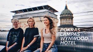 Покрас Лампас в Санкт-Петербурге разрисовал WYNWOOD отель. Мурал «ДУАЛИЗМ».
