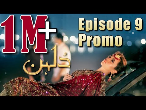 Dulhan | Episode #09 Promo | HUM TV Drama | Exclusive Presentation by MD Productions