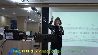 유산슬 / 합정역 5번 출구/ 대전 이미경 노래교실 (…