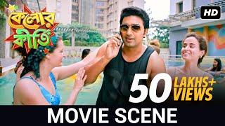 উর্বশী আমার দুজনের বৌ | Movie Scene | Dev, Jisshu, Mimi, Ankush, Koushani | Kelor Kirti | SVF