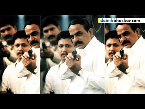Mumbai Police Encounter Specialists  Dainik Bhaskar