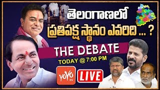 LIVE: Debate on Opposition Party in Telangana | TRS Vs Congress Vs BJP | Telangana News